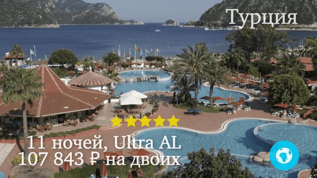 Тур на 11 ночей в Ичмелер (Турция) с 23.09.17 от 107 843 рублей (Ultra AL) на двоих