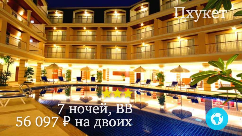 Тур на 7 ночей на Пхукет в отель Kalim Resort (Таиланд) с 28.11.17 от 56 097 рублей (BB) на двоих