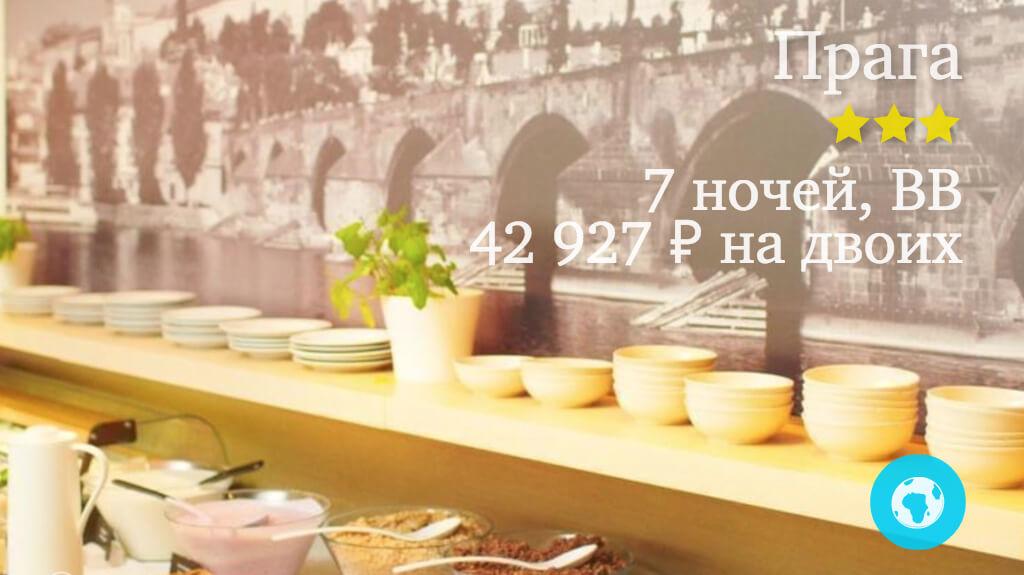 Тур на 7 ночей в Прагу в Charles Central Hotel (Чехия) с 26.11.17 от 42 927 рублей (BB) на двоих