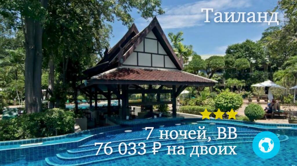 Тур на 7 ночей в Паттайю в отель Green Park Resort (Таиланд) с 28.11.17 от 76 033 рублей (BB) на двоих