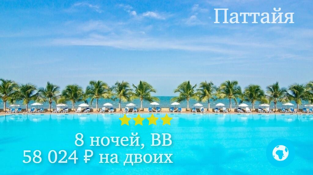 Тур на 8 ночей в Паттайю в отель Ambassador City Ocean Wing (Таиланд) с 23.11.17 от 58 024 рублей (BB) на двоих