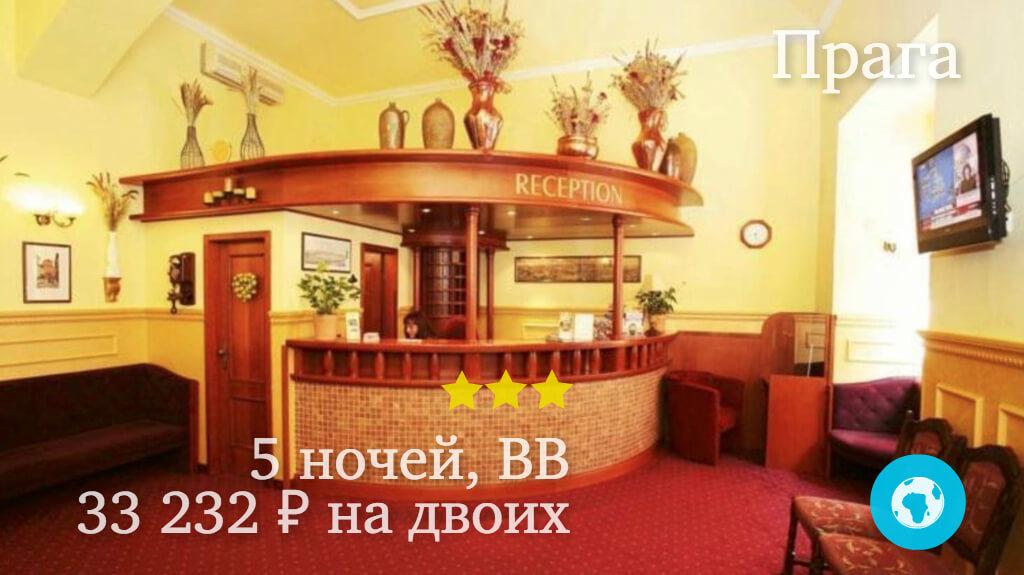 Тур на 5 ночей в Прагу в Old Prague Hotel (Чехия) с 13.01.18 от 33 232 рублей (BB) на двоих