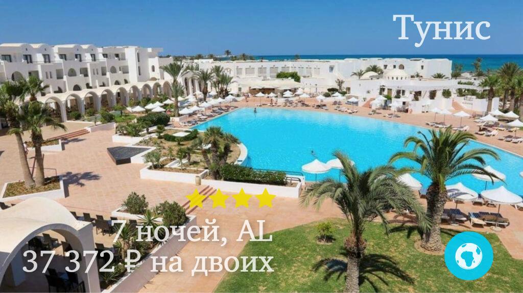 Тур на 7 ночей в Джербу на двоих в отель Palm Azur (Тунис) с 21.01.18 от 37 372 рублей (AL)