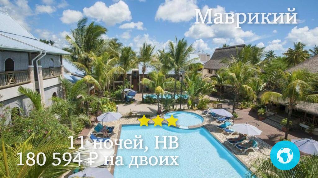 Тур на 8 марта на Маврикий на 11 ночей на Северо-западное побережье в отель Le Palmiste Resort & Spa с 01.03.18 от 180 594 рублей (HB) на двоих