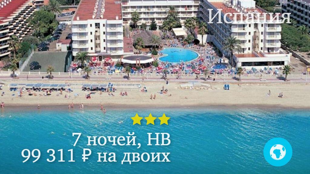 Тур в Камбрильс на 7 ночей в отель Best Maritim (Испания) с 07.07.18 от 99 311 рублей (HB) на двоих