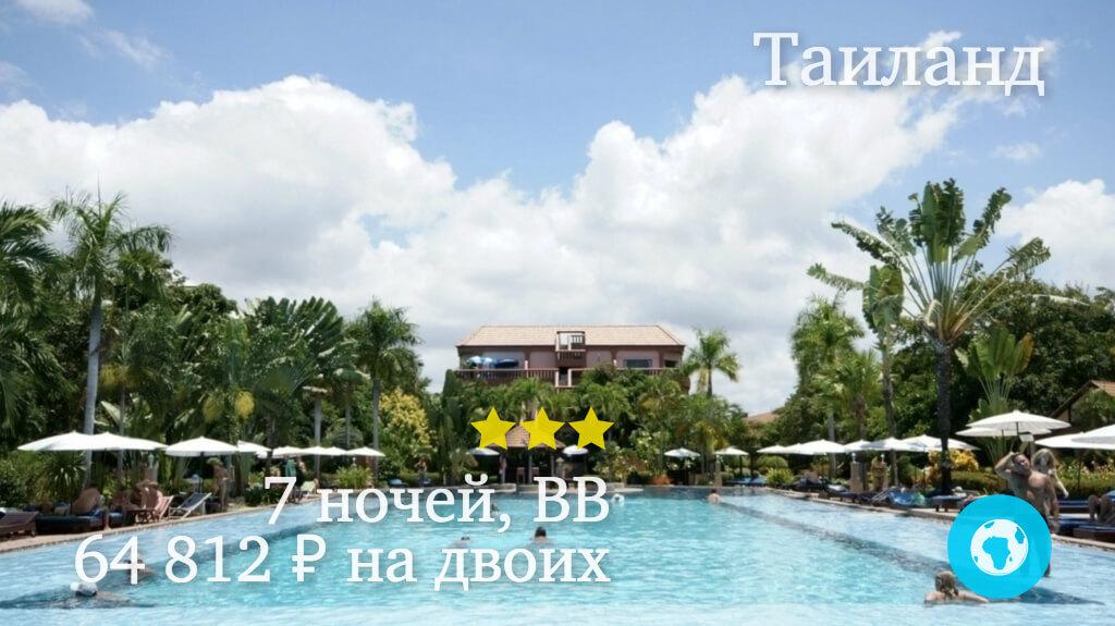 Тур в Паттайю на 7 ночей в Botany Beach Resort (Таиланд) с 04.05.18 от 64 812 рублей (BB) на двоих