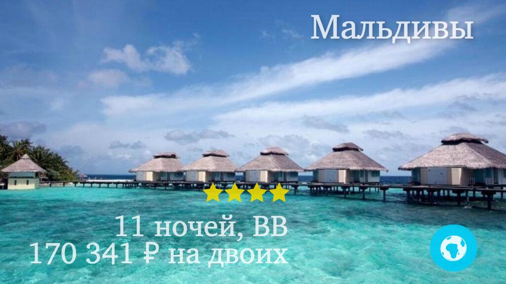 Тур в Северный Ари Атолл на Мальдивы на 11 ночей в отель Ellaidhoo Maldives By Cinnamon с 18.04.18 от 170 341 рублей (BB) на двоих