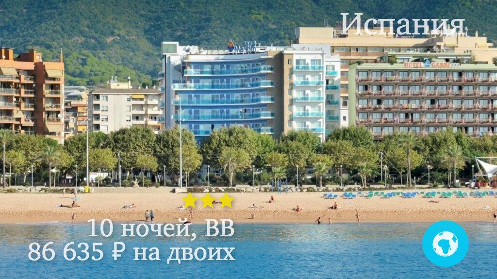 Тур в Калелью на 10 ночей на двоих в отель GHT Maritim Calella (Испания) с 23.06.18 от 86 635 рублей (BB)