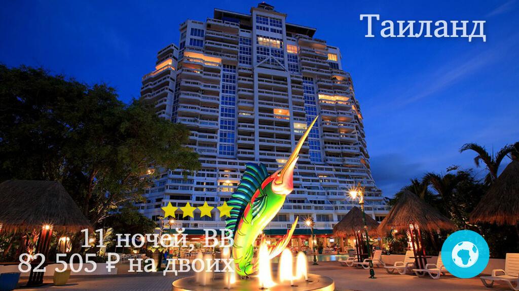 Тур в Патонг Бич на 11 ночей в отель Andaman Beach Suites (Таиланд) с 25.08.18 от 82 505 рублей (BB) на двоих