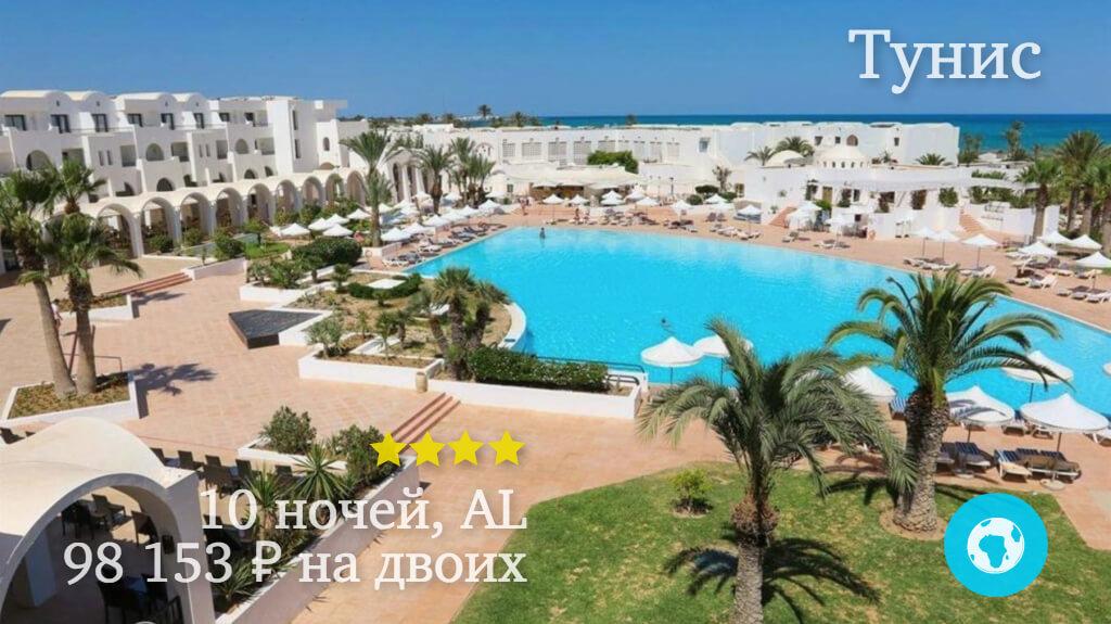 Тур в Агир на 10 ночей в отель Palm Azur (Тунис) с 25.07.18 от 98 153 рублей (AL) на двоих