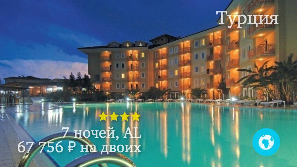 Тур в Кириш на 7 ночей в отель Akka Claros 4* (Турция) с 14.08.18 от 67 756 рублей (AL) на двоих