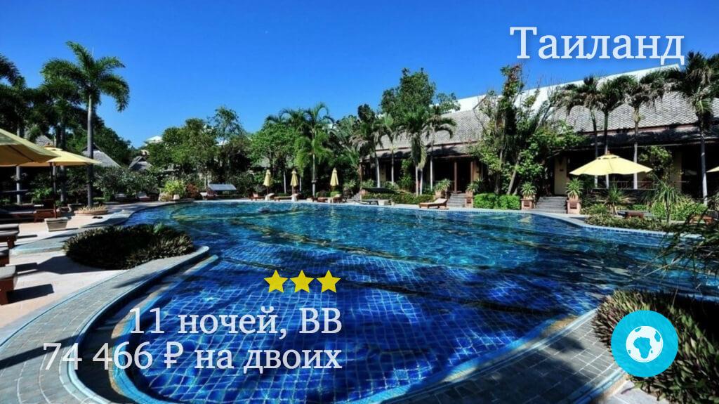 Тур в Паттайю на 11 ночей в Botany Beach Resort 3* (Таиланд) с 07.09.18 от 74 466 рублей (BB) на двоих