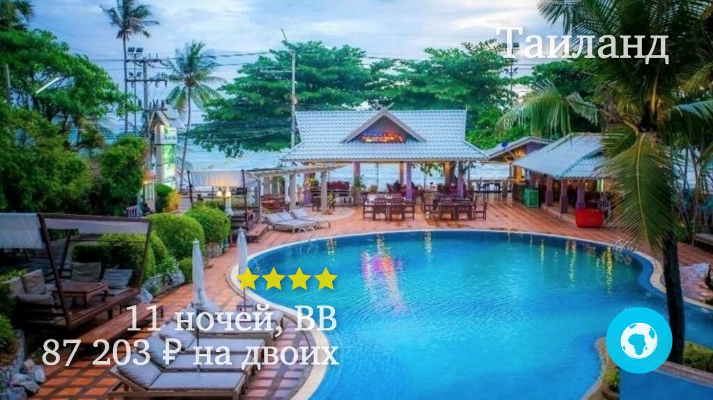 Тур в Джомтьен на 11 ночей в Natural Park Resort 4* (Таиланд) с 19.11.18 от 87 203 рублей (BB) на двоих