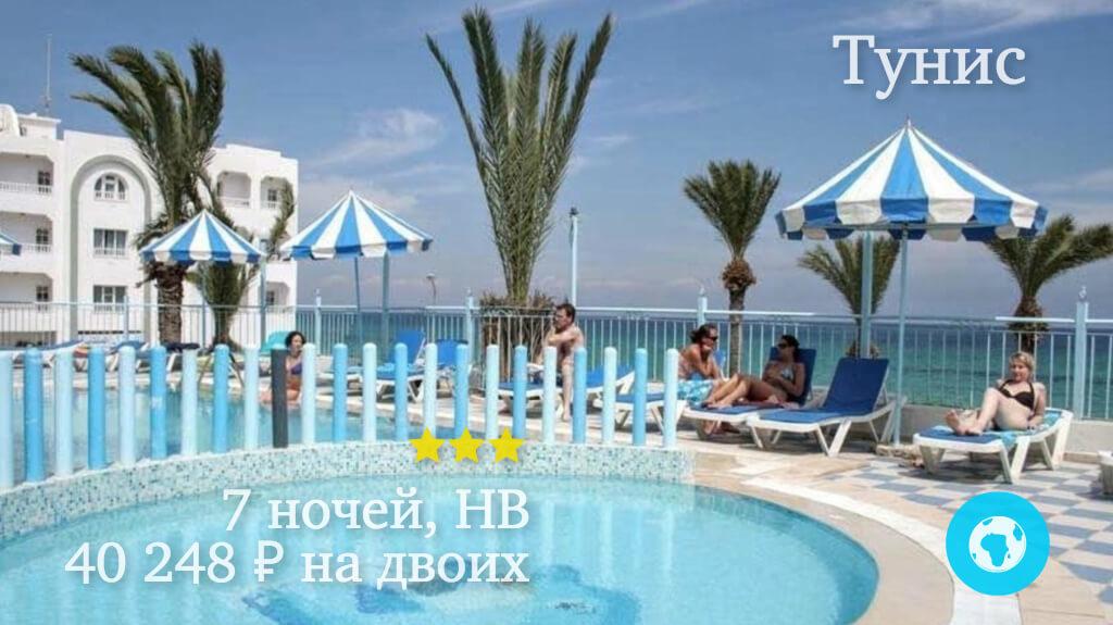 Тур в Сусс на 7 ночей в отель Dreams Beach 3* (Тунис) с 30.08.18 от 40 248 рублей (HB) на двоих
