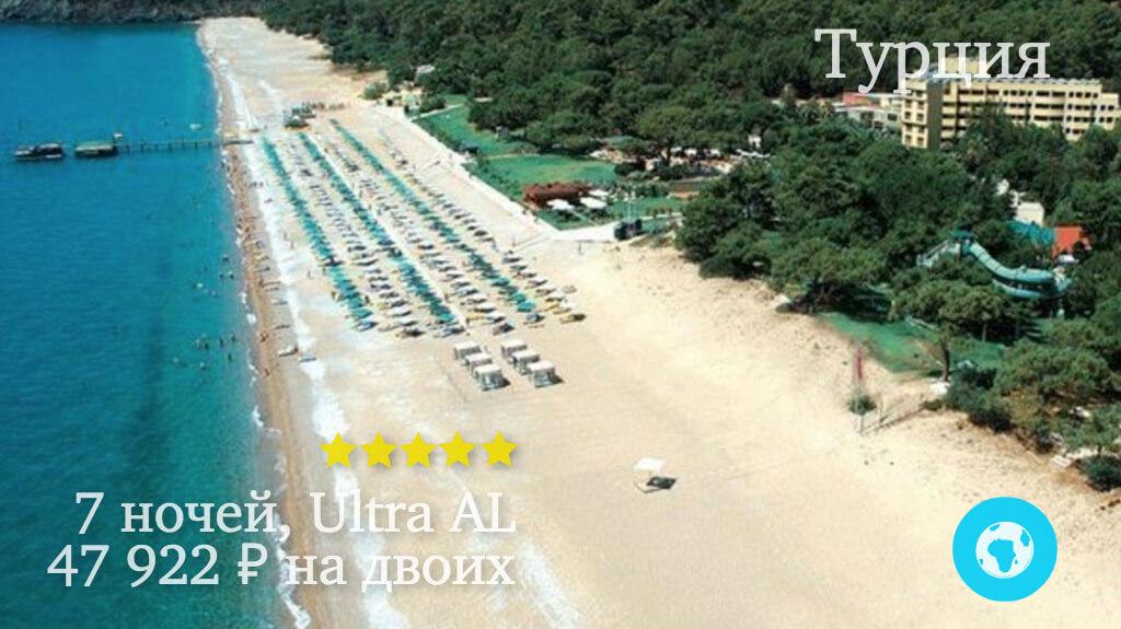Тур в Кемер на 7 ночей на двоих в отель Euphoria Tekirova 5* (Турция) с 21.10.18 от 47 922 рублей (Ultra AL)