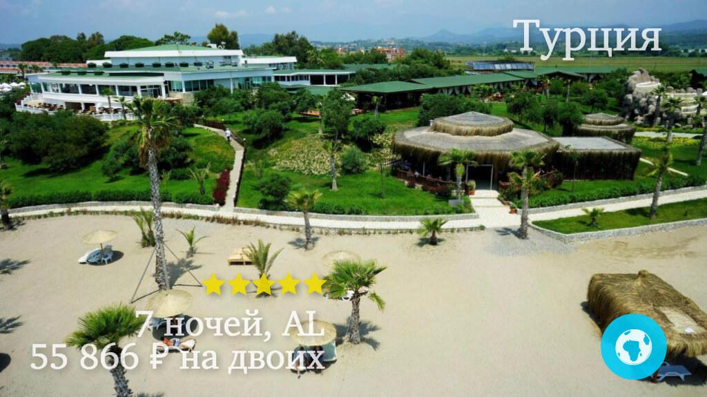 Тур в Кизилот на 7 ночей в отель Sentido Flora Garden 5* (Турция) с 20.10.18 от 55 866 рублей (AL) на двоих