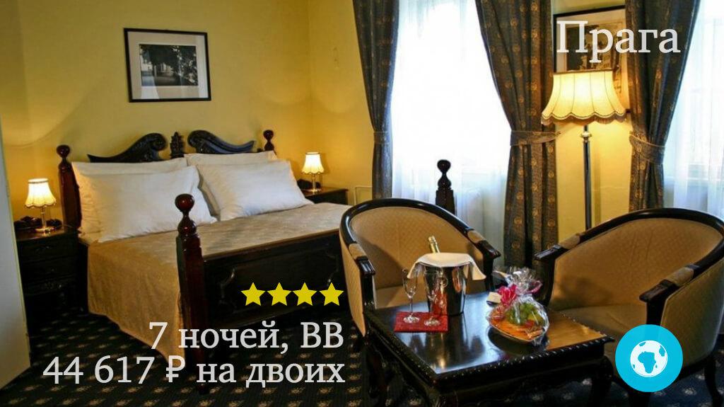 Тур в Прагу в отель Kampa Stara Zbrojnice 4* (Чехия) на 7 ночей с 27.11.18 от 44 617 рублей (BB) на двоих