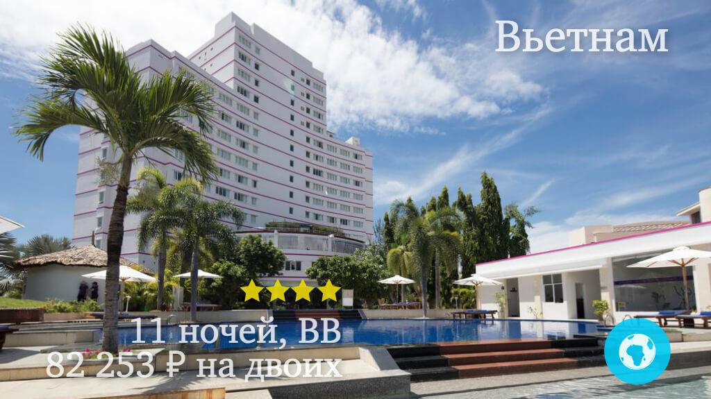 Тур в Фантьет в TTC Hotel Premium Phan Thiet 4* (Вьетнам) на 11 ночей с 02.12.18 от 82 253 рублей (BB) на двоих