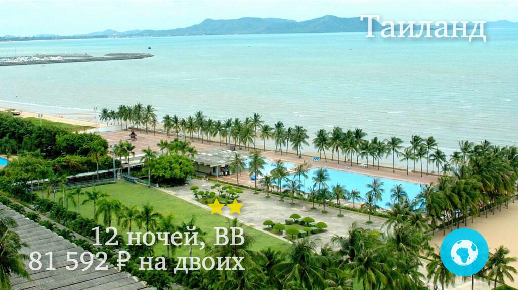 Тур в Паттайю в отель Ambassador City Inn Wing 2* (Таиланд) на 12 ночей с 20.01.19 от 81 592 рублей (BB) на двоих