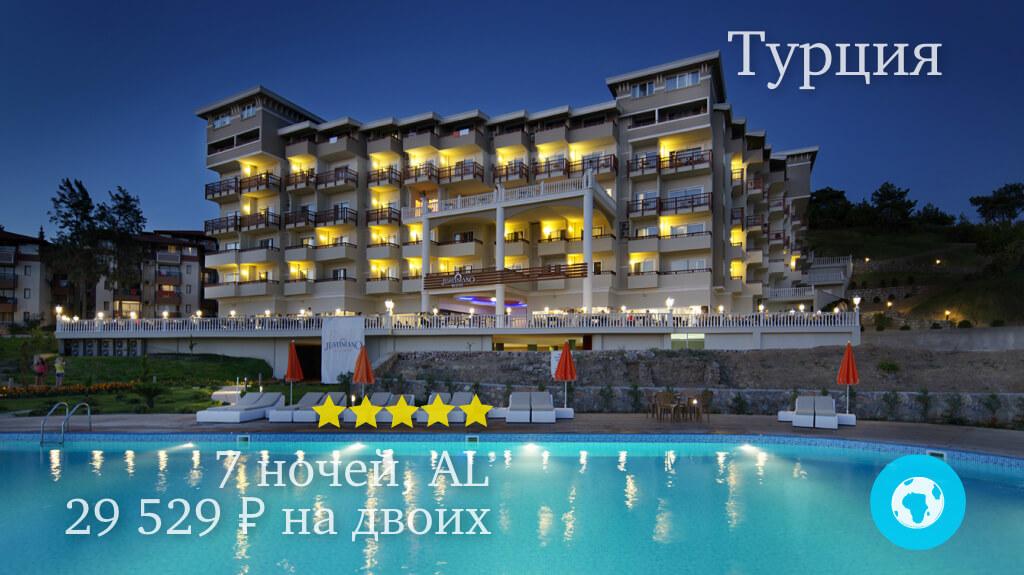 Тур в Аланию в Justiniano Deluxe Resort 5* (Турция) на 7 ночей с 16.12.18 от 29 529 рублей (AL) на двоих