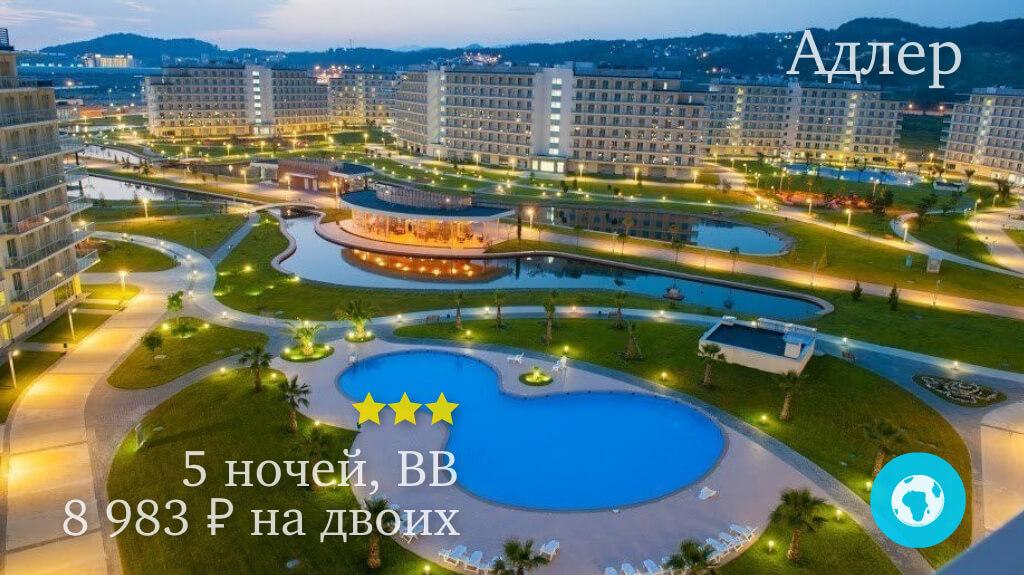 Тур в Адлер на 5 ночей в Ок Сочи Парк Отель 3* (Россия) с 18.12.18 от 8 983 рублей (BB) на двоих