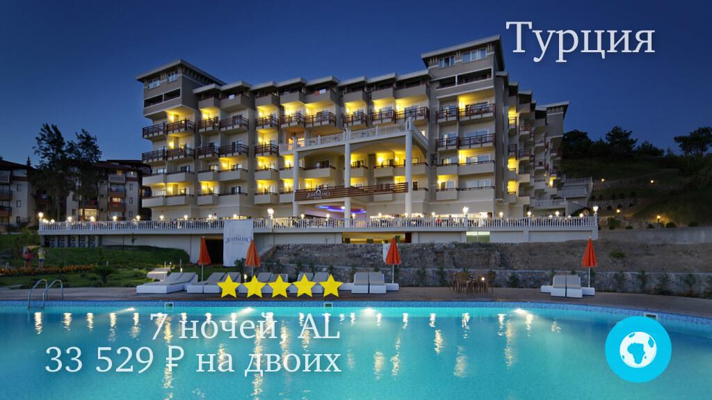 Тур в Аланию в отель Justiniano Deluxe Resort 5* (Турция) на 7 ночей с 26.01.19 от 33 529 рублей (AL) на двоих
