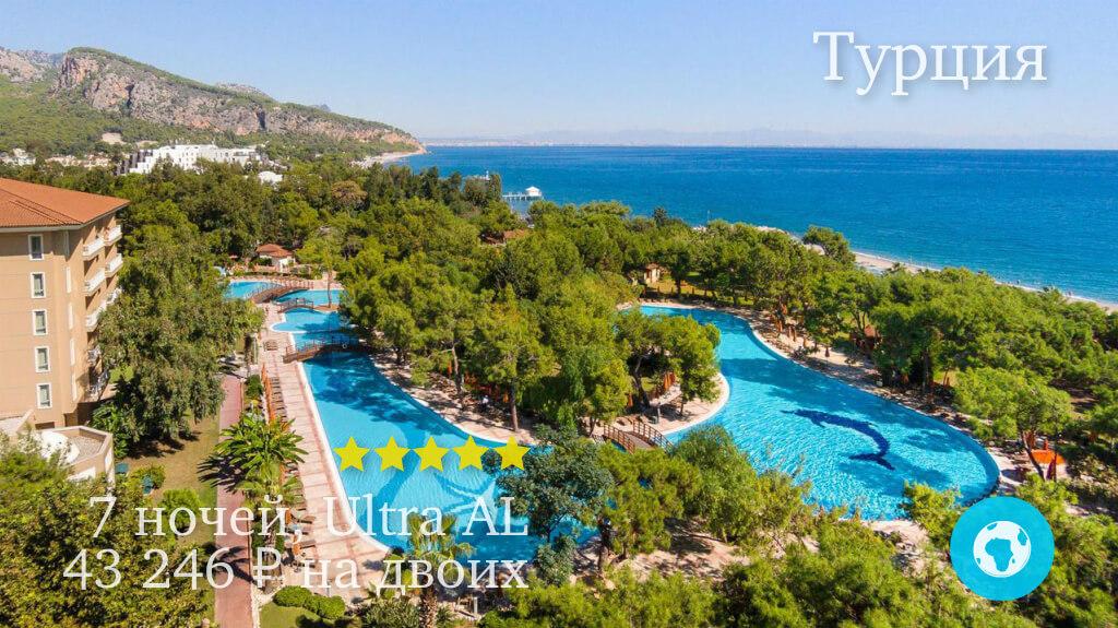 Тур в Кемер в отель Akka Antedon 5* (Турция) на 7 ночей с 19.01.19 от 43 246 рублей (Ultra AL) на двоих