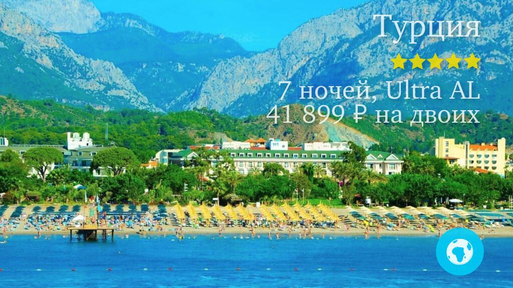 Тур в Кемер в отель Lucida Beach 5* (Турция) на 7 ночей с 27.03.19 от 41 899 рублей (Ultra AL) на двоих