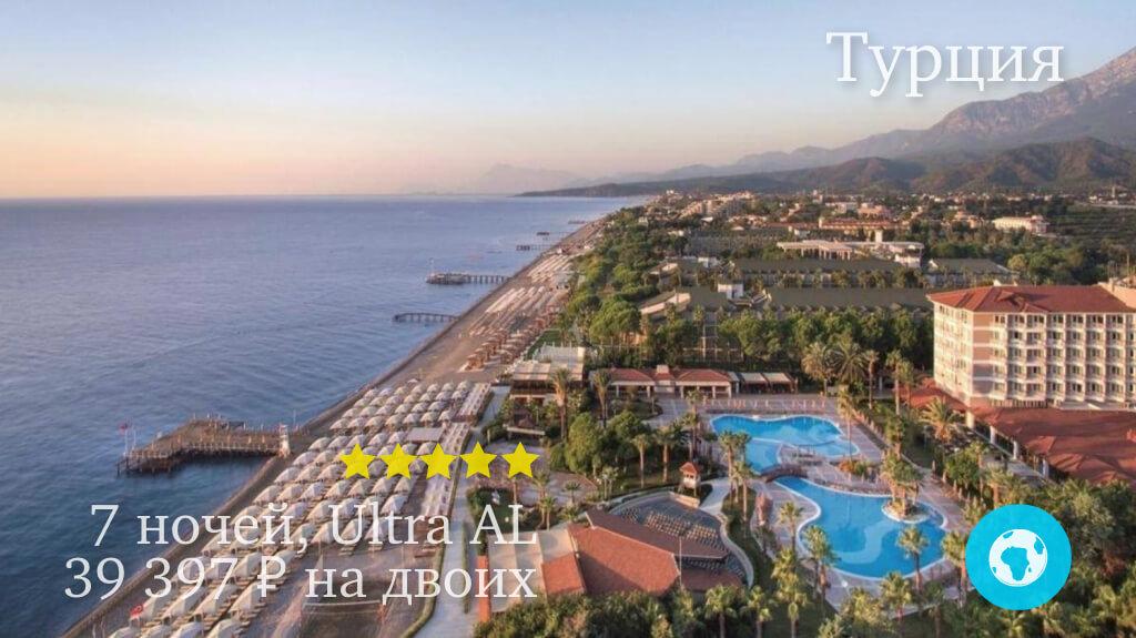 Тур в Кириш в отель Akka Alinda 5* (Турция) на 7 ночей с 03.03.19 от 39 397 рублей (Ultra AL) на двоих