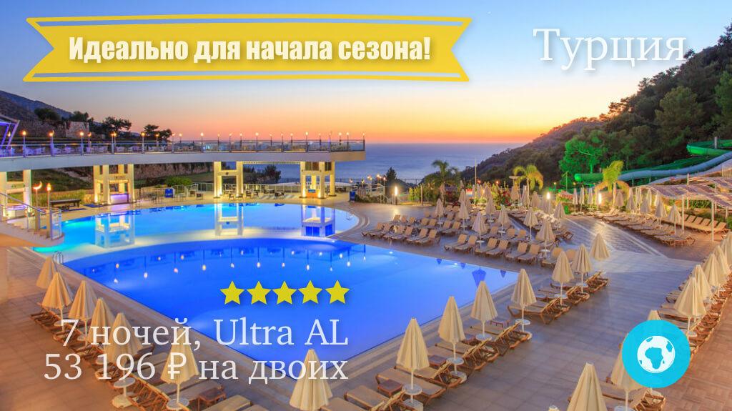 Тур в Фетхие в Orka Sunlife Resort & Spa 5* (Турция) на 7 ночей с 11.05.19 от 53 196 рублей (Ultra AL) на двоих
