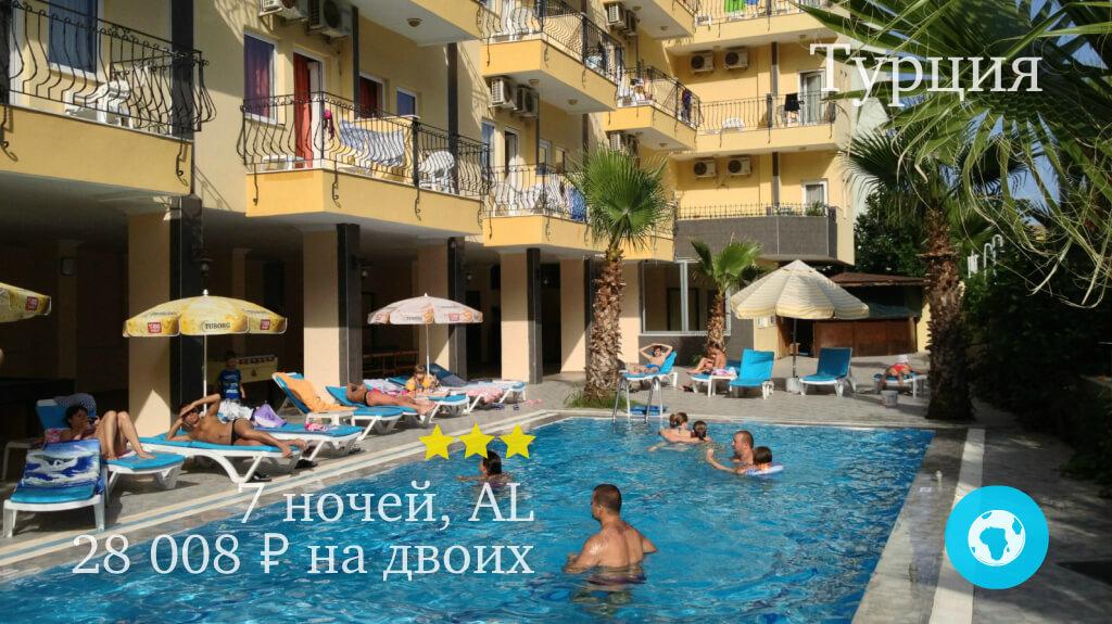 Тур в Бельдиби в отель Santana 3* (Турция) на 7 ночей с 10.05.19 от 28 008 рублей (AL) на двоих