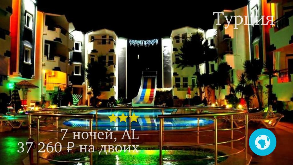 Тур в Сиде в отель Side World Star 3* (Турция) на 7 ночей с 06.06.19 от 37 260 рублей (AL) на двоих