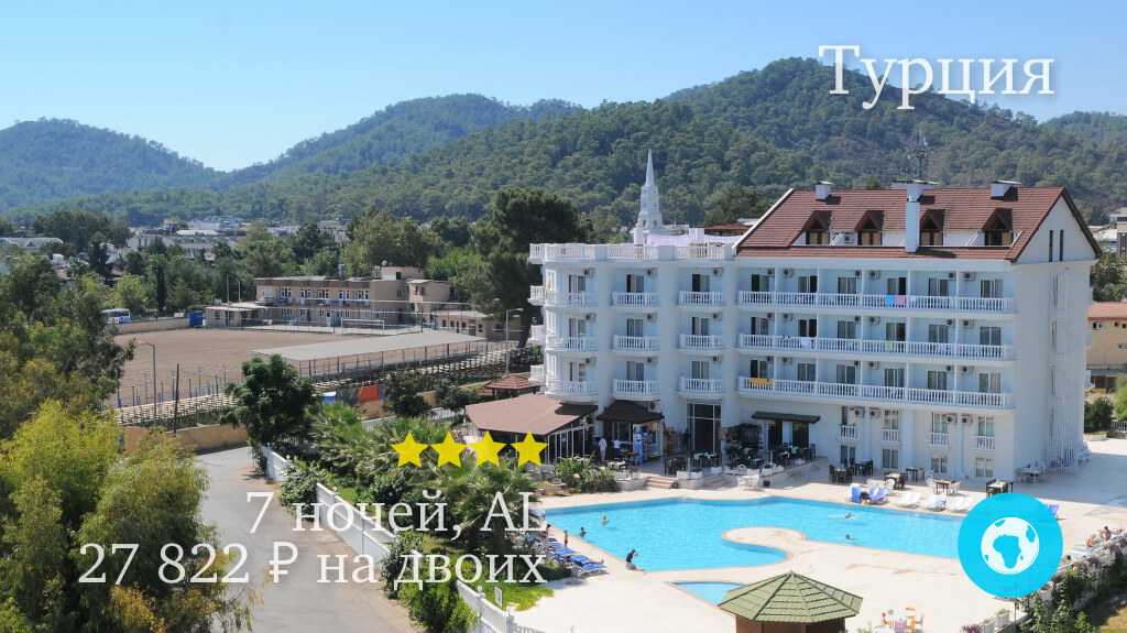 Тур в Кемер в отель Adalin Resort Kemer 4* (Турция) на 7 ночей с 04.06.19 от 27 822 рублей (AL) на двоих