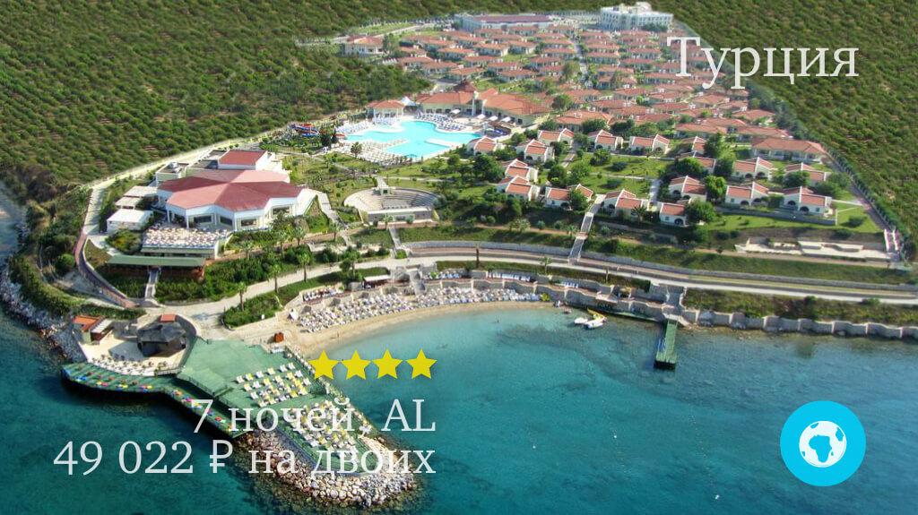 Тур в Дидим в Palm Wings Beach Resort 5* (Турция) на 7 ночей с 13.10.19 от 49 022 рублей (AL) на двоих