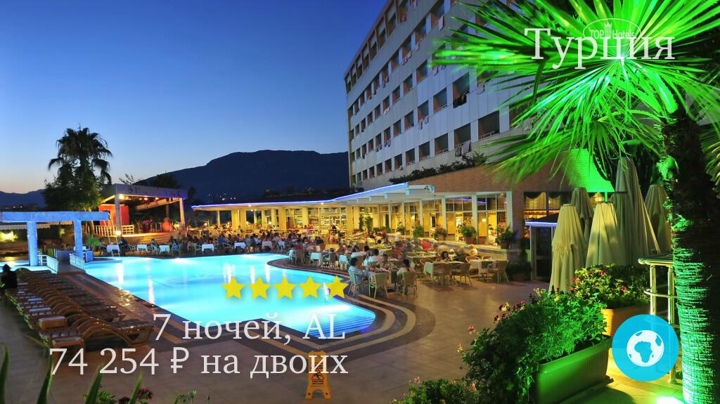 Тур в Махмутлар в Dinler Hotel 5* (Турция) на 7 ночей с 25.08.19 от 74 254 рублей (AL) на двоих