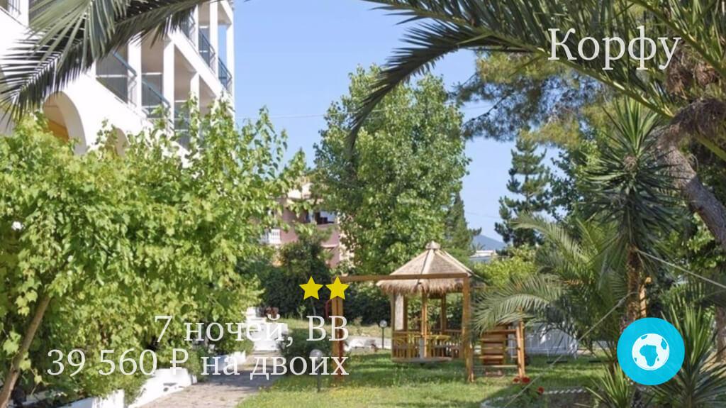 Тур на Корфу в Гувию в Popi Star Hotel 2* (Греция) на 7 ночей с 27.08.19 от 39 560 рублей (BB) на двоих